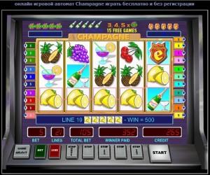 besplatnie-igrovie-avtomati-2