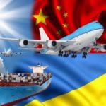 Доставка груза Китай-Украина